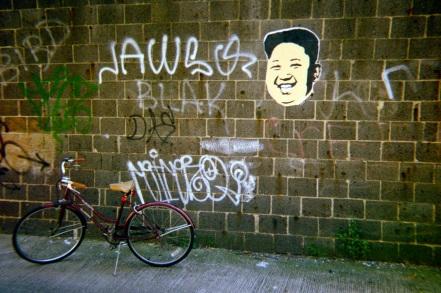 01 washington dc bike + kim jung il